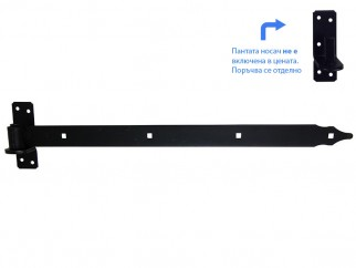 Метално рамо за дървени порти и капаци ZP - 600 мм, ф16 мм, Черен