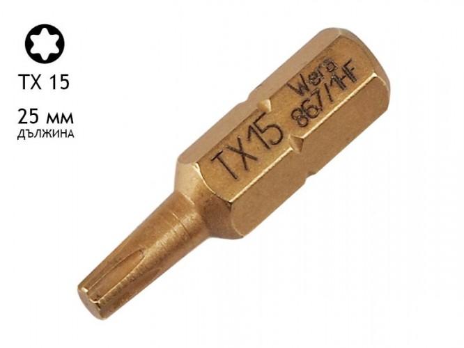 Накрайник (бит) за отвертки Wera 867/1 HF - 25 мм, TX 15