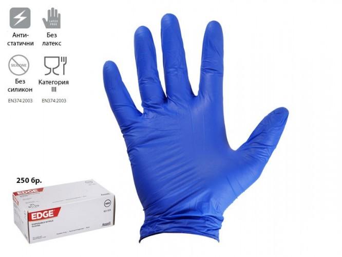 Ръкавици от нитрил за еднократно ползване Ansell Edge 82-133, М размер, 250 бр.