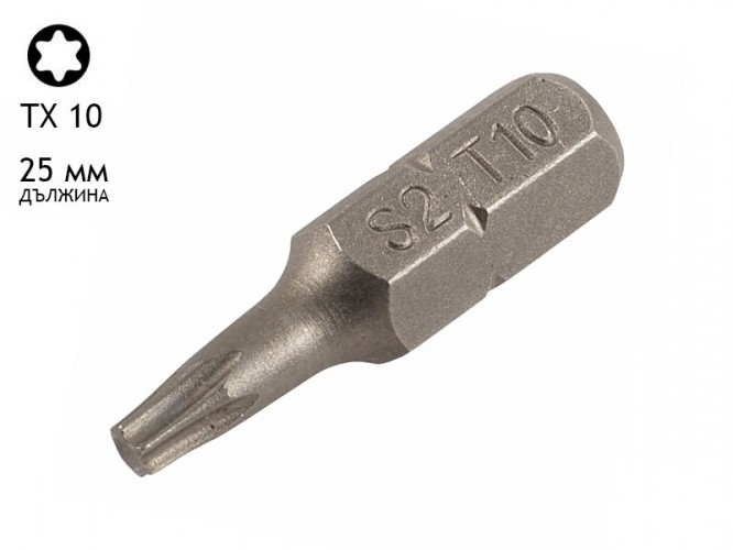 Накрайник (бит) за отвертки KAMA - 25 мм, TX 10