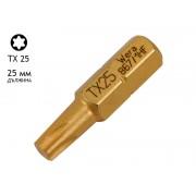 Бит накрайник за винтоверт Wera 867/1 HF - 25 мм, TX 25