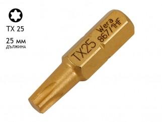 Накрайник (бит) за отвертки Wera 867/1 HF - 25 мм, TX 25