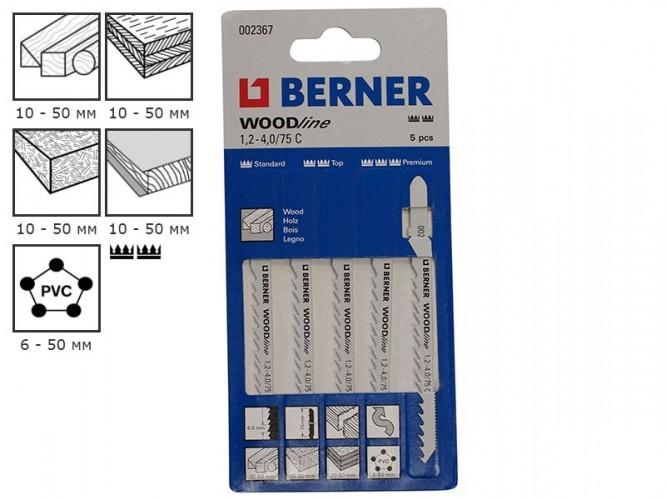 Ножове за зеге за дърво Berner WoodLine 1.2/4.0/75 C
