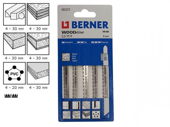 Нож за зеге Berner Woodline R - 1 бр. насипно