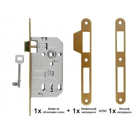 FAB 70 x 50 mm Lock For Wooden Interior Doors - Standard Key, Bronze