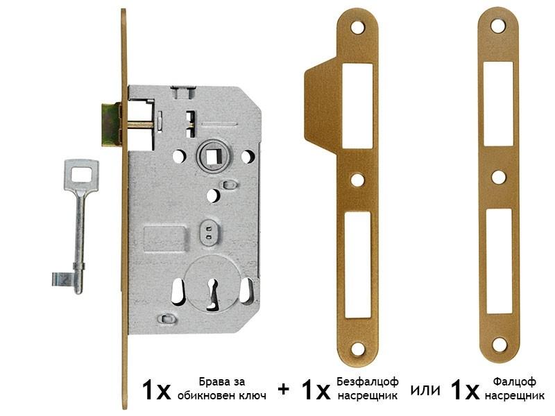 Fab 70 x 50 mm lock for wooden interior doors standard - Standard interior door replacement key ...