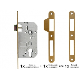 FAB 70 x 50 mm Lock For Wooden Interior Doors - For Cylinder, Bronze
