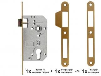 Основна брава за интериорни врати FAB 70 x 50 мм - Секретен патрон, Бронз