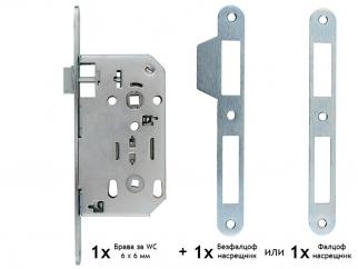 Основна брава за интериорни врати FAB 70 x 50 мм - WC 6 x 6 мм, Хром мат