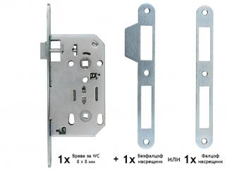 FAB 70 x 50 mm Lock For Wooden Interior Doors - WC 8 x 8 mm, Chrome Matt