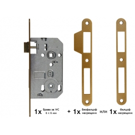 Основна брава за интериорни врати FAB 70 x 50 мм - WC 6 x 6 мм, Бронз