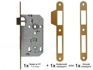 FAB 70 x 50 mm Lock For Wooden Interior Doors - WC 6 x 6 mm, Bronze