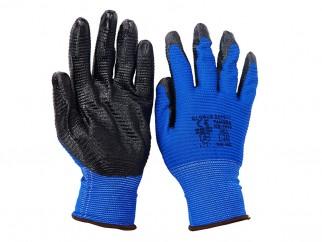 Чифт защитни работни ръкавици топени в нитрил Tangra
