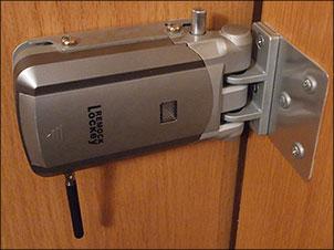 Допълнителна секретна брава Remock Lockey