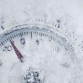 Специален нискотемпературен процес